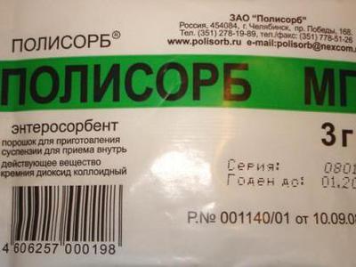 Маски для лица: лечение комедонов в домашних условиях