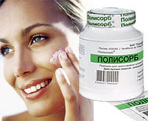 Как действует полисорб на кожу лица
