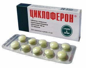 ЦИКЛОФЕРОН - это противовирусный препарат, современный и надежный.