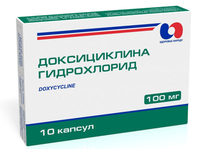 Антибиотик от прыщей доксициклин - Антибиотики