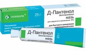 Д-пантенол назначается при необходимости лечения пеленочного дерматита.