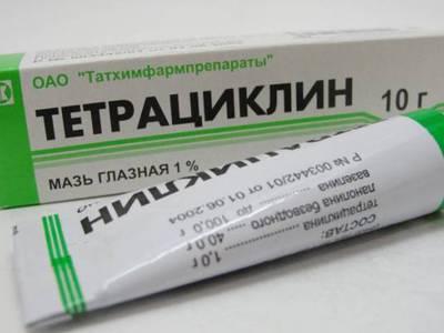 Как мазать тетрациклин на глаза