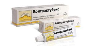 Контрактубекс - качественный крем-гель от рубцов.