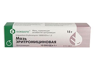 Эритромициновая мазь – лечение