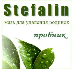 Мазь Стефалин Инструкция Цена В Украине - фото 9