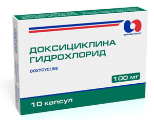 доксициклин хламидиоз применение