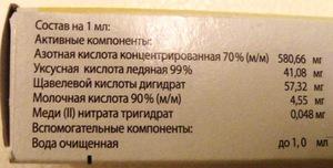 Папилломы рыбий жир