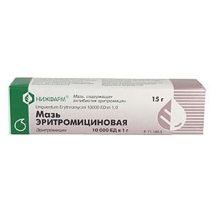 Как пользоваться эритромициновой мазью