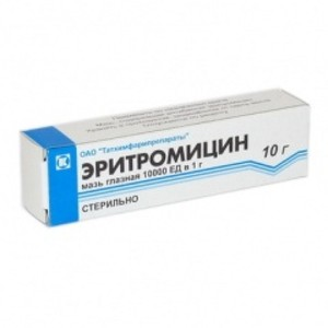 Отзывы о эритромициновой мази