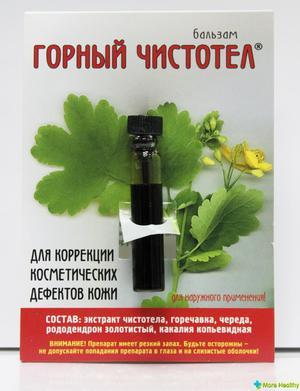 Чистотел Мазь Инструкция По Применению - фото 10